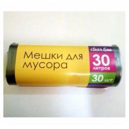 Мешки дл/мусора ПНД 30л/30шт